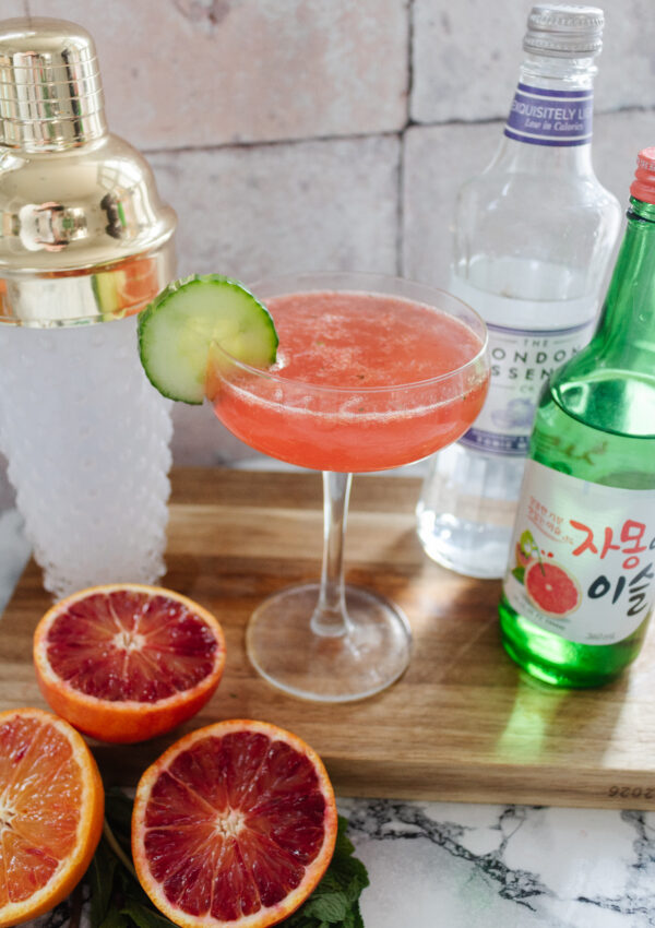 Grapefruit & Blood Orange Soju Cocktail